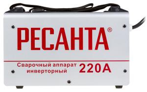 Resanta 220_3